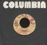"Kenny Rogers Vinyl 7"" (Used)"