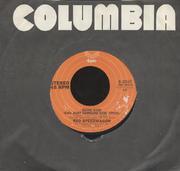 """REO Speedwagon Vinyl 7"""" (Used)"""