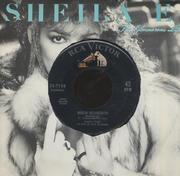 """Luciano Virgili Vinyl 7"""" (Used)"""