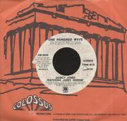 "Quincy Jones Featuring James Ingram Vinyl 7"" (Used)"