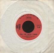 """Ray Price Vinyl 7"""" (Used)"""