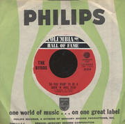 "The Byrds Vinyl 7"" (Used)"