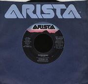 """Kenny G Vinyl 7"""" (Used)"""