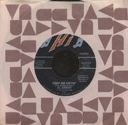 "Al Green Vinyl 7"" (Used)"