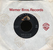 """Vaughn Monroe And His Orchestra Vinyl 7"""" (Used)"""