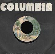 "Gary Wright Vinyl 7"" (Used)"