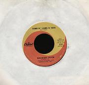 """Bob Seger System Vinyl 7"""" (Used)"""