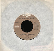 "The Bob Seger System Vinyl 7"" (Used)"
