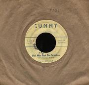 "The New Seymour Vinyl 7"" (Used)"