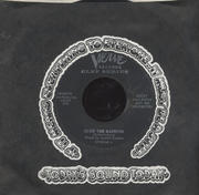 "Dizzy Gillespie And His Orchestra Vinyl 7"" (Used)"