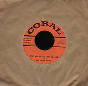 "The Belew Twins Vinyl 7"" (Used)"