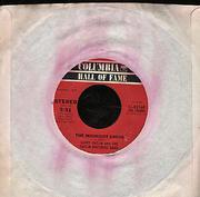 "Larry Gatlin & the Gatlin Brothers Band Vinyl 7"" (Used)"
