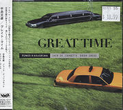 Fumio Karashima / Jack De Johnette / Drew Gress CD
