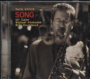 Marty Ehrlich CD
