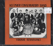 Klezmer Conservatory Band CD