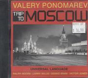 Valery Ponomarev CD