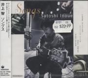 Satoshi Inoue CD