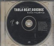 Tala Matrix CD