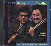 TanaReid CD