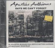 Apostolos Anthimos CD