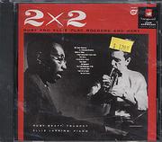 Ruby Braff / Ellis Larkins CD
