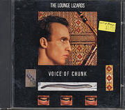 The Lounge Lizards CD