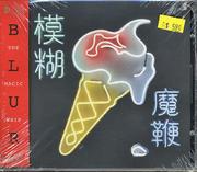 Blur CD