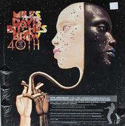 Miles Davis Box Set