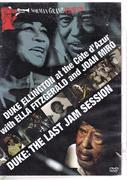 Duke Ellington DVD