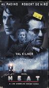 Al Pacino VHS