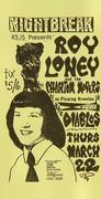 Ron Loney and the Phantom Movers Handbill