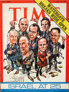 Time Magazine April 30, 1973 Magazine
