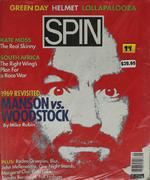 Spin Magazine September 1994 Vintage Magazine