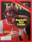 Time Magazine July 10, 1972 Magazine