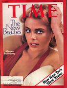 Time Magazine June 16, 1975 Magazine