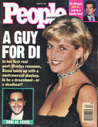 People Magazine August 25, 1997 Magazine