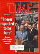 Time Magazine June 13, 1988 Magazine