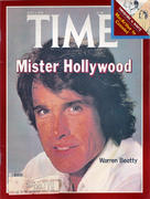 Time Magazine July 3, 1978 Magazine