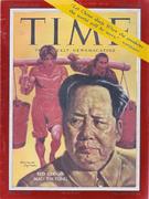 Time Magazine December 1, 1958 Magazine