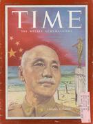Time Magazine April 18, 1955 Magazine