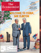 The Economist June 27, 1998 Magazine