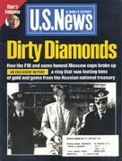 U.S. News & World Report August 3, 1998 Magazine