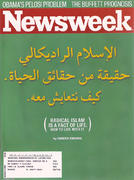 Newsweek Magazine March 9, 2009 Magazine