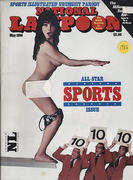 National Lampoon: All-Star Sports Issue May 1986 Magazine