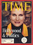 Time Magazine September 21, 1992 Magazine