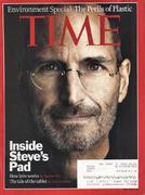 Time Magazine April 12, 2010 Magazine