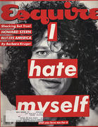 Esquire May 1, 1992 Magazine