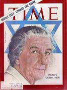 Time Magazine September 19, 1969 Magazine