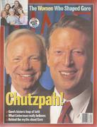 Time Magazine August 21, 2000 Magazine
