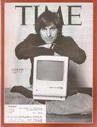 Time Magazine October 17, 2011 Magazine